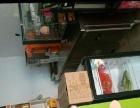 教育北路 酒楼餐饮 商业街卖场