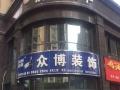 青峰菜市西边 门 门口