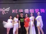 成都高新专业爵士舞韩舞钢管舞培训学校教练班包考证