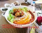 济南仟佰味小吃培训加盟教秘方成本低