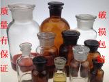 透明医药瓶玻璃广口瓶医用酒精瓶试剂瓶磨砂
