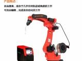 泰瑞沃焊接机器人,自动焊接设备,焊接机械手,自动焊接机