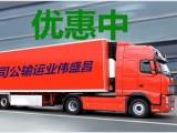 口碑好的物流 易碎品 個人物品運輸 包裝 設備托運 長途搬家