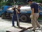 燕郊專業大型吸污車抽化糞池 抽泥漿 高壓清洗管道 疏通清淤