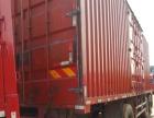 国四东风天锦前四后四箱式货车 包提档过户 可按揭贷款
