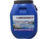 乳化沥青防水涂料厂家,【荐】实惠的乳化沥青防水涂料_厂家直销