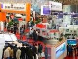 展台搭建2010上海金属暨冶金工业博览会展览展展台设计制作