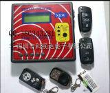 新款汽车遥控器复制机,电动门卷闸门遥控器复制机