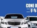 【华商好购招商加盟】加盟官网/加盟费用/项目详情
