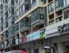 台江广达路旁,成熟商圈 拐角沿街店面 火热看铺中
