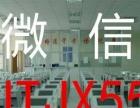 洛阳交通驾校招生B2 C1 A2时间短 拿本快