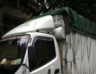 4.2米箱式货车承接各类货运(有绿标)