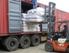 合肥包河区物流专线合肥物流价格,上门提货