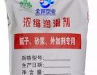 自贡荣县塑料包装袋厂家定制牛皮纸包装袋