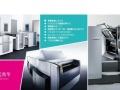 不干胶标签、卷标、标签与包装盒二维码喷印印刷厂家