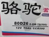 长沙宁乡24小时汽车救援电话