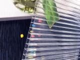济宁PC阳光板批发 PC聚碳酸酯阳光板 欣海十年品质