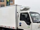 转让 冷藏车3米5小型冷藏车厂家直销