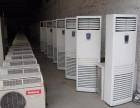 上海家电回收.空调电脑.冰箱冰柜.电视剧洗衣机回收