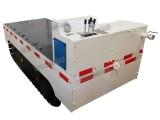 氣動履帶式平板車MPCQL-1.0D 煤礦巷道運輸車