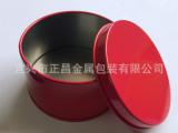 现货供应圆形小铁罐,可加多色印刷金属饰品