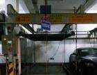 滨海 宝华海景公寓地下停车位 车位 24平米