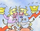 股票开户佣金万1.2含规费全国较低北京股票开户佣金较低?