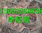 郑州电缆回收价格郑州废旧电缆回收公司