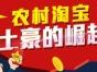 2016台州淘宝运营策划实操爆款打造淘宝seo技巧手把手教
