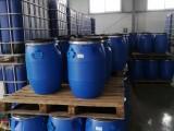 洗衣液专用超浓缩液体荧光增白剂Heliya FBM-EL