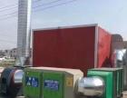 山西西安批发光氧催化环保汽车烤漆房废气处理