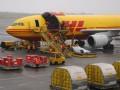 宣武区DHL国际货运公司