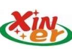 Xiner童装 诚邀加盟