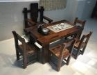 厂家促销老船木家具茶桌茶台功夫茶桌椅组合