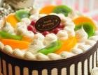 沧州节日蛋糕预定运河区特色蛋糕礼盒送货上门蛋糕