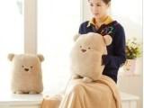 可爱豆豆熊空调毯 小方熊抱枕 暖手捂 多功能三和一抱枕毯子