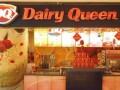 广州DQ冰淇淋创业店