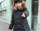 新款女童长款羽绒服90绒儿童加厚外套新款中大童装