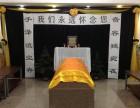 豐臺區殯葬攝像服務白事錄像服務殯儀拍攝追悼會拍攝記錄