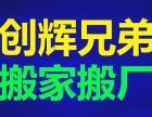 宝安工厂搬迁哪家专业-沙井大型工厂搬迁服务-深圳高档物品搬迁