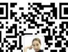 1680元学习韩式半永久定妆术啦