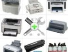 汉口花园打印机维修上门多少钱? 打印机维修快 硒鼓加粉好X