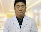北京英博肿瘤医院牛永杰教授