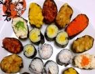 花式寿司韩式寿司技术哪里学 找食货君一对一培训