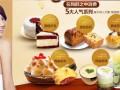 朱丹代言小时光甜品店加盟 蛋糕店