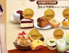 朱丹代言小时光甜品加盟 蛋糕店