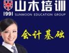 夏朵附近英语培训音标新概念口语英语老闵行山木培训