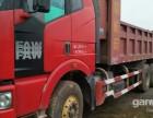 豪沃货车 出售各种二手货车半挂车箱式货车 首付五万车开走