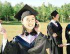 学士服出租-毕业服装出租
