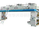 厂家生产供应 PE和PET膜复合机专用